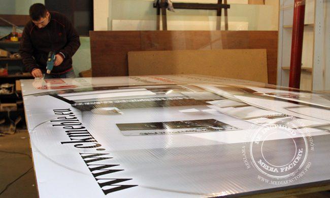 tablica reklamowa kanalik CK Meble Siemiatycze renowacja folia momoner laminat 1
